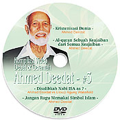 Cover dvd Ahmed Deedat #3